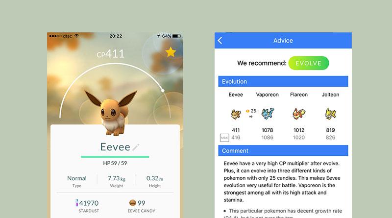 Pokemon GO คำนวณค่า CP โปเกม่อน ด้วยแอพ Poke Sensei