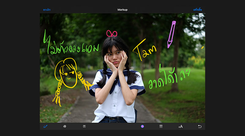 ios10-draw-on-photo