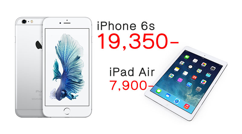 iphone-6s-and-ipad-air-clearancesale