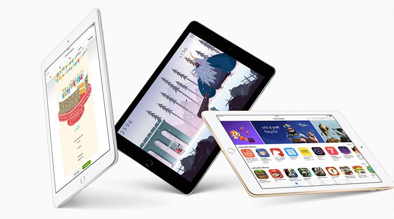 ใหม่ iPad 2017 หน้าจอ 9.7 นิ้ว ความจุ 32GB ราคา 12,500 บาท