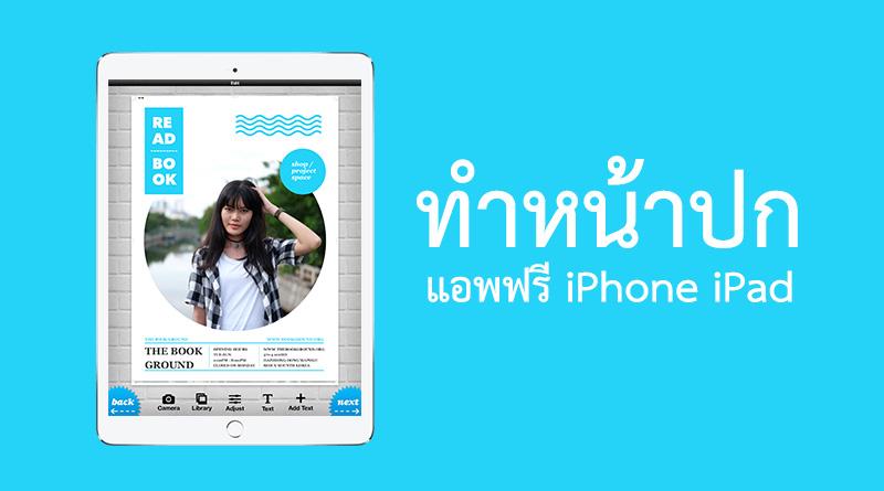 phoster-app-free
