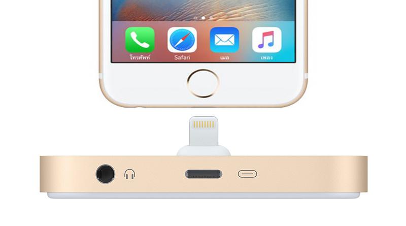 iphone-7-lightning-dock