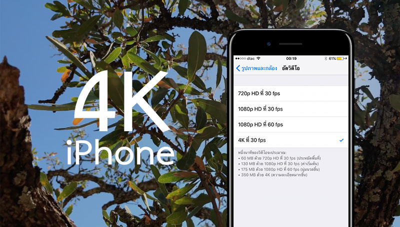 iphone-4k-video