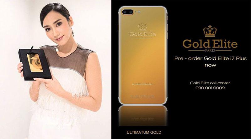 iphone-7-gold-elite